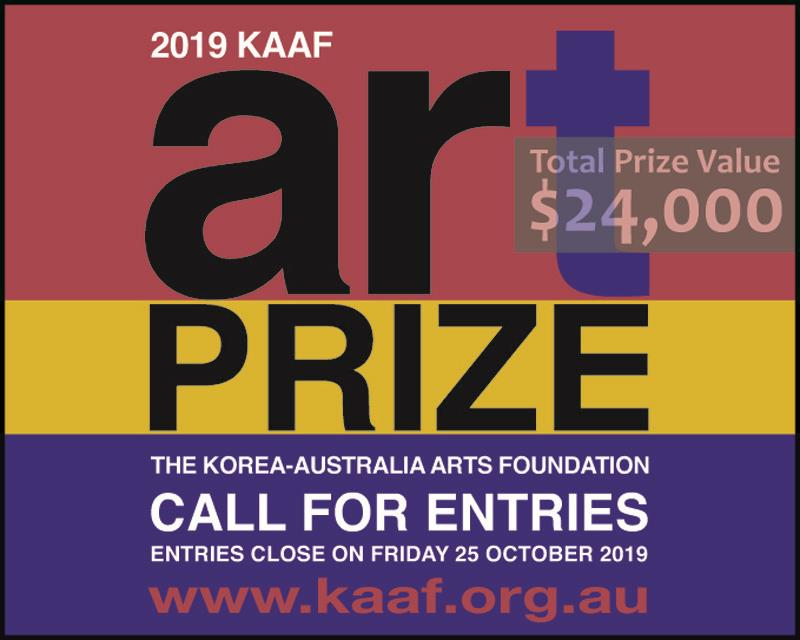 2019 KAAF ART PRIZE - Calling for Entries