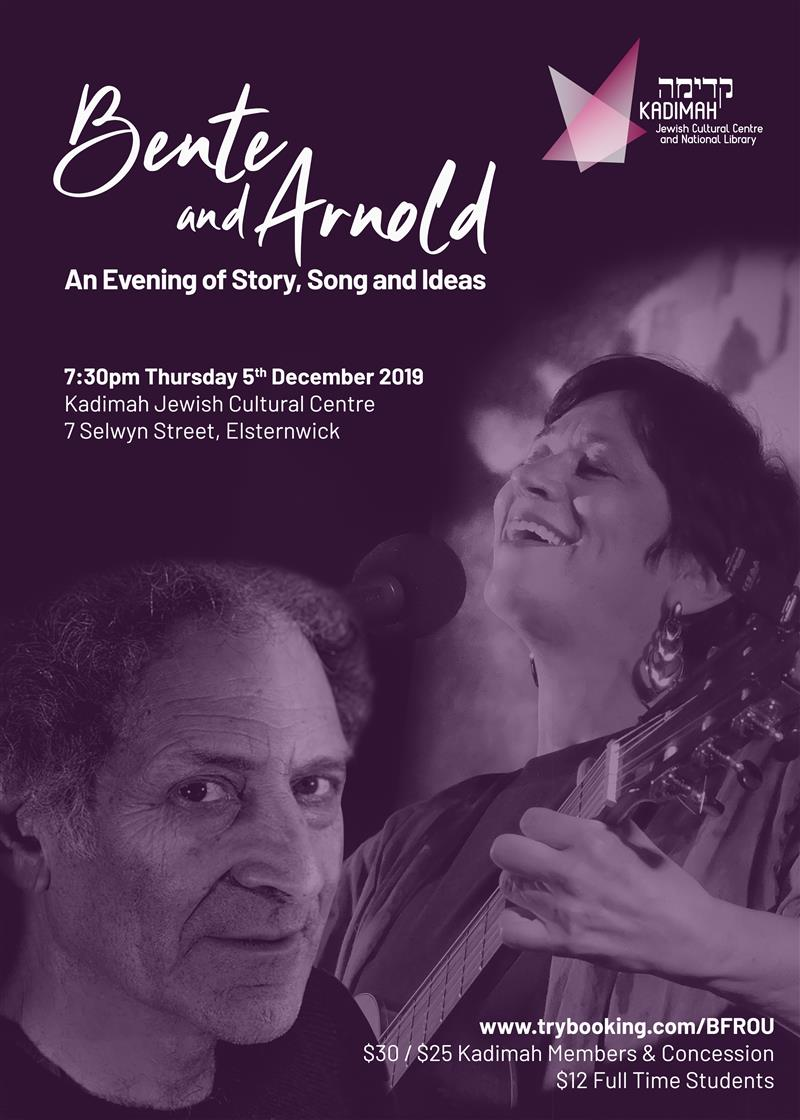 Arnold Zable with travelling Yiddish Troubadour, Bente Kahan