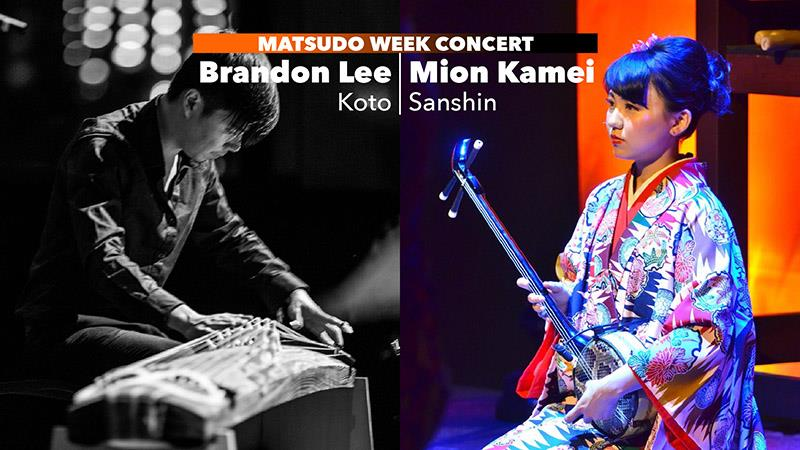Live online: Mion Kamei and Brandon Lee